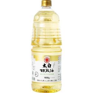 マルホン 太白胡麻油 PET ( 1.65kg )/ マルホン