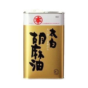 マルホン 太白胡麻油 ( 2800g )/ マルホン