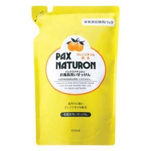 パックスナチュロン お風呂洗いせっけん 詰替用 ( 450mL )/ パックスナチュロン(PAX NATURON)|soukai