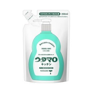 ウタマロ キッチン 詰替 ( 250mL )/ ウタマロ ( キッチン用洗剤 台所用洗剤 )