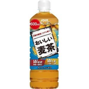 ダイドー おいしい麦茶 ( 600mL*24本入 ) ( お茶 ペットボトル )