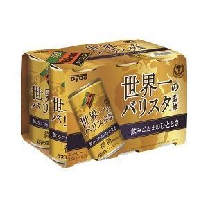 ダイドーブレンド 微糖 世界一のバリスタ監修 飲みごたえのひととき ( 185g*6本入 )/ ダイドーブレンド