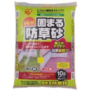 アイリスオーヤマ 固まる防草砂 オレンジ ( 1...の商品画像