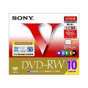 ソニー DVD-RW 2倍速 カラー ( 10枚入 )|soukai