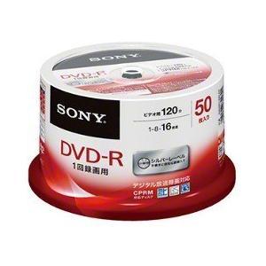 ソニー 録画用DVD-R CPRM対応 50DMR12MLDP ( 50枚入 )/ SONY(ソニー)|soukai
