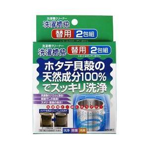 洗濯槽クリーナー 洗濯槽快 替用 ( 2包組 )