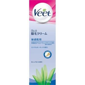 ヴィート 除毛クリーム 敏感肌用 ( 105g )/ ヴィー...