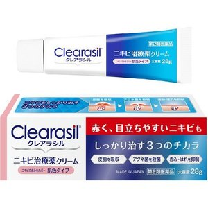 (第2類医薬品)クレアラシル ニキビ治療薬クリーム 肌色タイ...