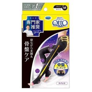 メディキュット ボディシェイプ 寝ながらスパッツ 骨盤サポート付き Mサイズ ( 1足 )/ メディキュット(QttO)|soukai