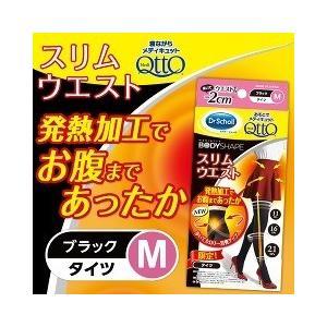 【企画品】メディキュットBS おそとでタイツ スリムウエストお腹あったか Mサイズ ( 1足 )/ メディキュット(QttO) soukai
