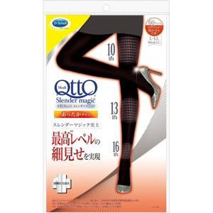 メディキュット スレンダーマジック タイツ L-LL ( 1足 )/ メディキュット(QttO) (...