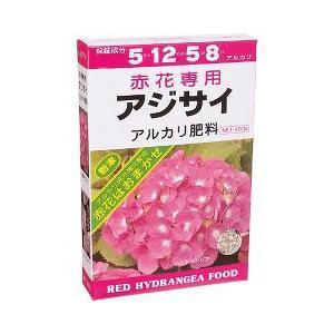 アミノール化学研究所 赤花アジサイ肥料 ( 400g )