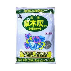 アミノール化学研究所 草木灰 ( 2kg )