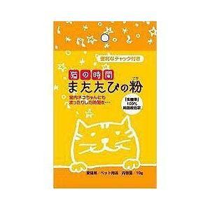 猫の時間 またたびの粉 ( 10g )/ 猫の時間|soukai