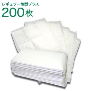 ペットシーツ レギュラー 薄型プラス ( 200枚入 )/ オリジナル ペットシーツ soukai 02