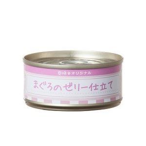 爽快 まぐろのゼリー仕立て ( 70g )/ オリジナル ペットフード ( 缶詰 )