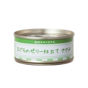 爽快 まぐろのゼリー仕立て ささみ ( 70g )/ オリジナル ペットフード ( 缶詰 )