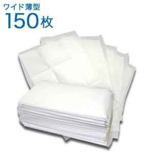ペットシーツ ワイド 薄型 ( 150枚入 )/ オリジナル ペットシーツ|soukai|02