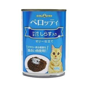 ペロッティ 猫缶 かつお・まぐろ しらす入り ( 400g )/ ペロッティ