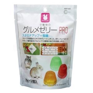 ミニマルプロ 小動物用グルメゼリープロ ( 1...の関連商品4