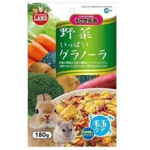 ミニマルランド 野菜いっぱい グラノーラ ( 180g )/ ミニマルランド
