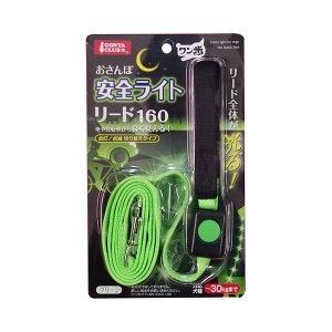 マルカン おさんぽ安全ライト リード160 グ...の関連商品8