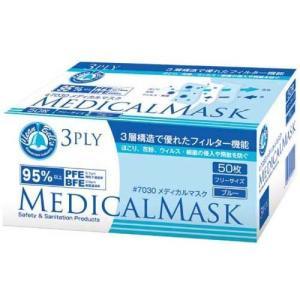 クリーンベルズ メディカルマスク 3PLY 7030 ホワイト ( 50枚入 )/ クリーンベルズ(CLEAN BELLS)|soukai