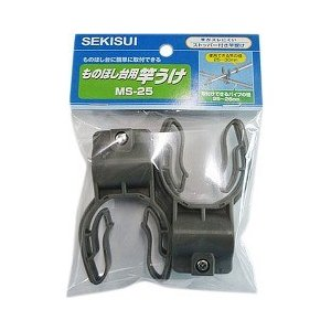 竿受けものほし台用 MS-25 ( 2コ入 )|soukai