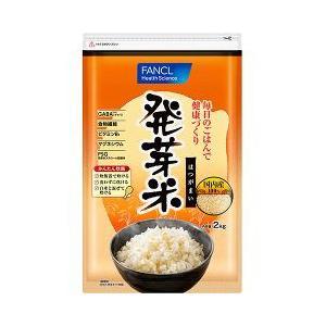 ファンケル 発芽米 ( 2kg )/ ファンケル ( プチプチ ファンケル 発芽米 2kg )
