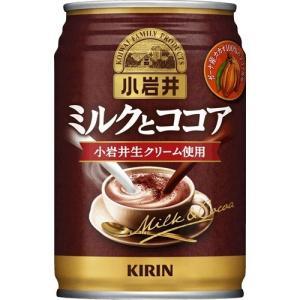 小岩井 ミルクとココア ( 280g*24本入 )/ 小岩井