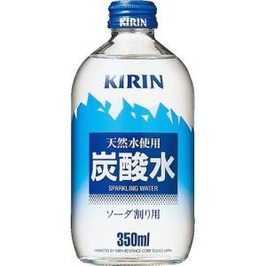 天然水使用 炭酸水 ( 350mL*24本入 )...