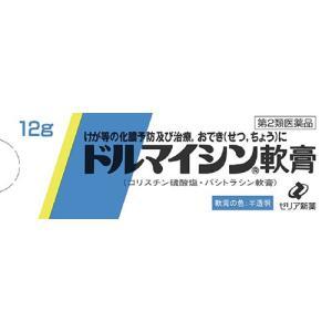 (第2類医薬品)ドルマイシン軟膏 ( 12g )/ ドルマイシン軟膏|soukai