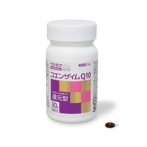ビタトレール ベジタブ 還元型コエンザイムQ10 ( 30粒 )/ ビタトレール|soukai