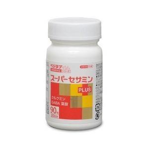 ビタトレール ベジタブ スーパーセサミンプラス ( 90粒 )/ ビタトレール|soukai