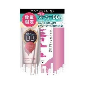 【在庫限り】メイベリン ピュアミネラル BB スーパー カバー スペシャルパック 02 ( 30g )/ メイベリン