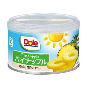 ドール パイナップル スライス ( 4枚入 )|soukai