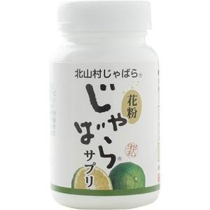 花粉じゃばらサプリ ( 270粒 )/ 太陽堂