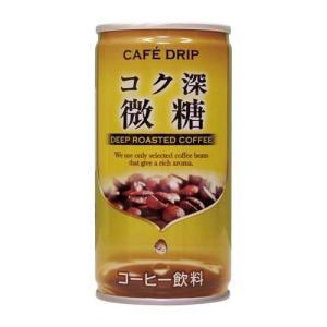 カフェドリップ コク深微糖 ( 185g*30本入 )