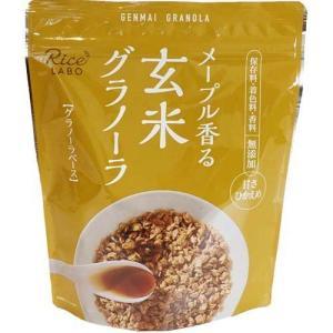 米屋の自家焙煎 玄米グラノーラ ベース メープル味 ( 250g )