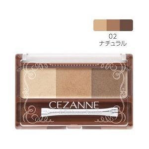 セザンヌ ノーズ&アイブロウパウダー 02 ナチュラル ( 3g )/ セザンヌ(CEZANNE)