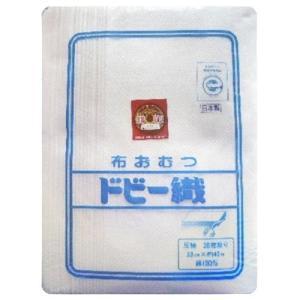布おむつ ドビー織 おむつ反物 白 ( 40m )|soukai