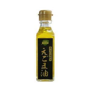 いわて軽米町産えごま油 ( 110g )...