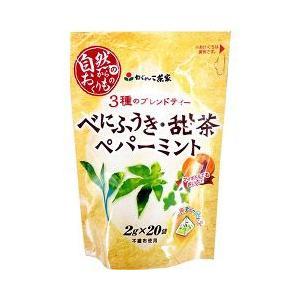 がんこ茶家 3種のブレンドティー べにふうき・甜茶・ペパーミント ( 2g*20袋入 )