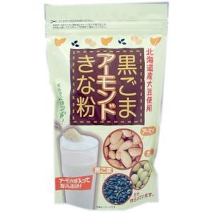 黒ごまアーモンドきな粉 ( 220g )