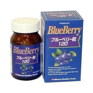(アウトレット)ブルーベリー粒120 ( 180粒 )/ ミナミヘルシーフーズ|soukai