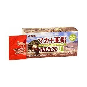 (訳あり)(アウトレット)マカ+亜鉛MAX1 ( 310mg...