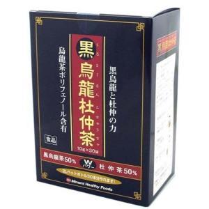 (訳あり)(アウトレット)黒烏龍杜仲茶 ( 10g*30袋入 )