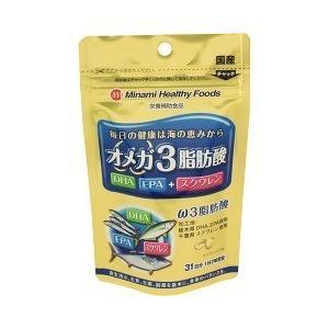 (アウトレット)【訳あり】オメガ3脂肪酸 ( 62球 )/ ...
