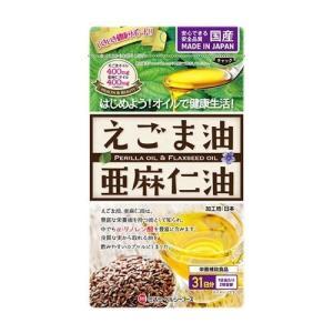 (アウトレット)えごま油と亜麻仁油 ( 62球 )/ ミナミヘルシーフーズ|soukai