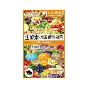 生酵素と水素*酵母*麹菌 ( 60球 )/ ミナミヘルシーフーズ